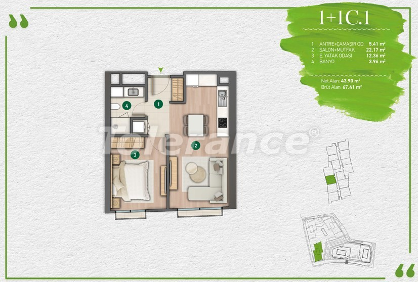 Квартиры в Стамбуле в комплексе с развитой инфраструктурой - 14344 | Tolerance Homes