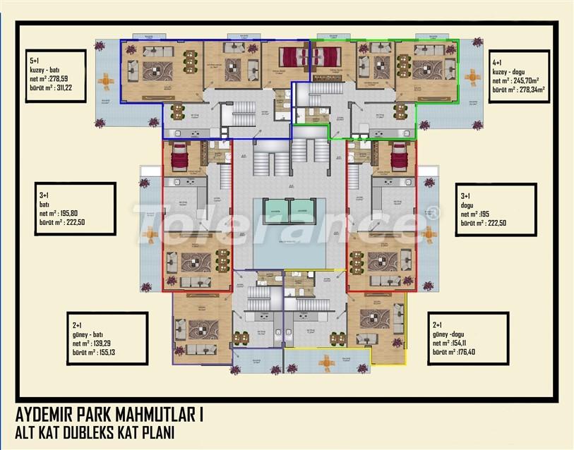 Недорогие квартиры в Махмутлар, Алания  всего в 450 метрах от пляжа - 14914 | Tolerance Homes