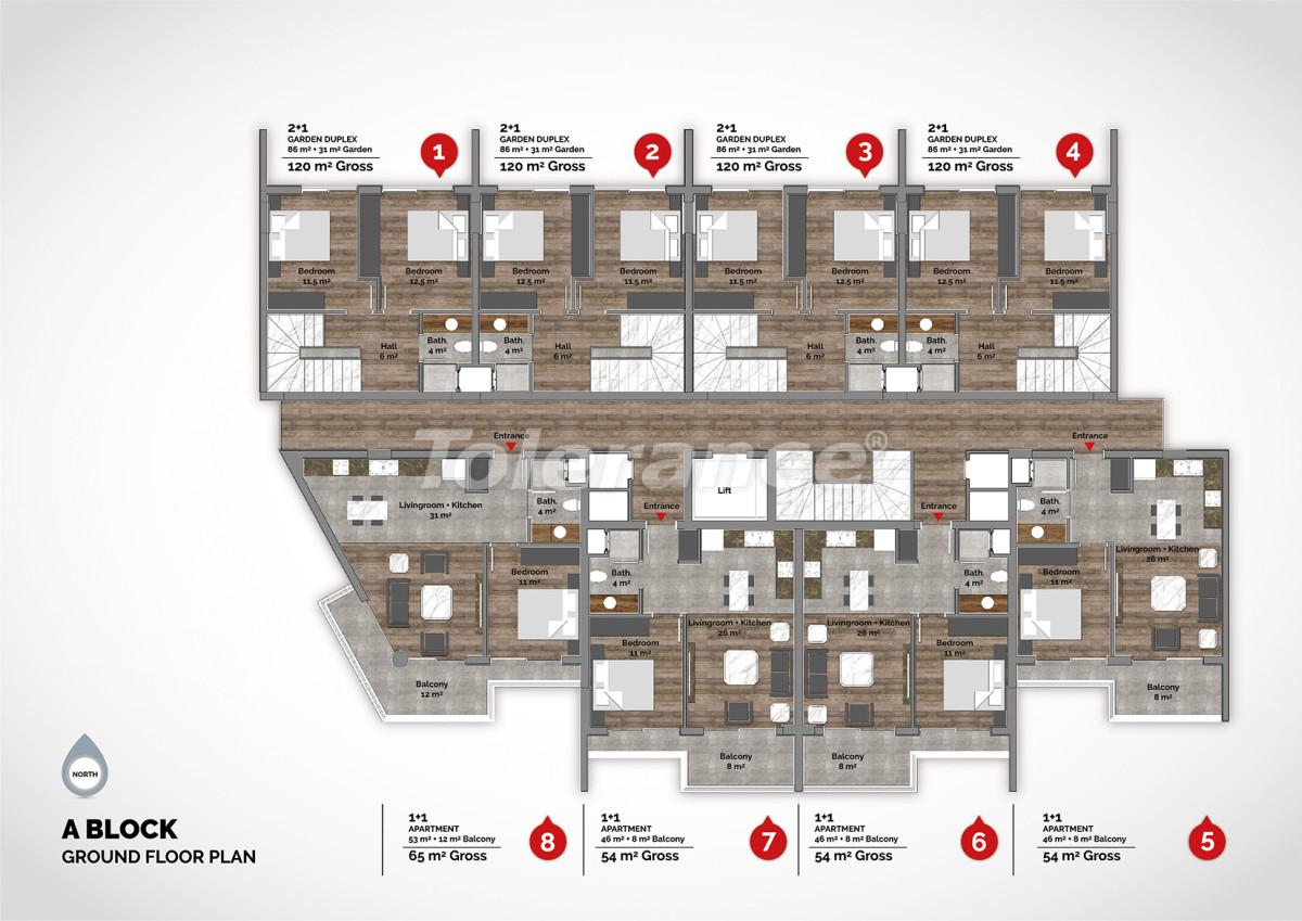 Апартаменты в центре Алании класса люкс - 15213 | Tolerance Homes