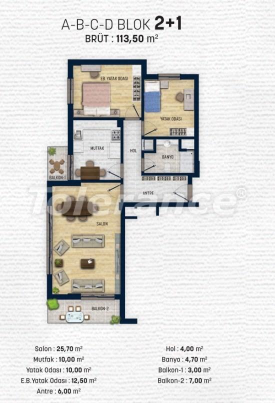 Квартиры в Дошемеалты, Анталия  рядом с университетом - 15321 | Tolerance Homes
