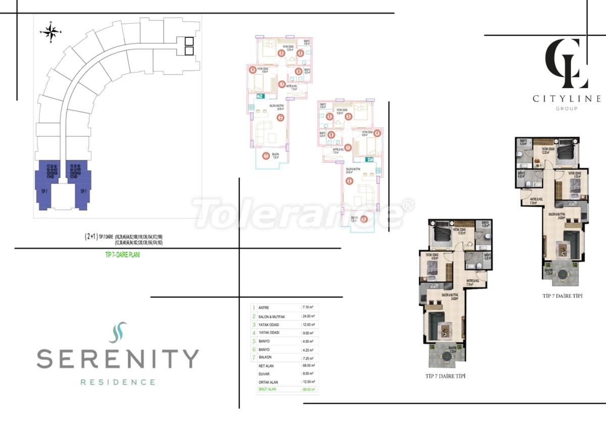 Роскошные апартаменты в комплексе с открытым бассейном, крытым бассейном, сауной и фитнес-центром - 21417 | Tolerance Homes