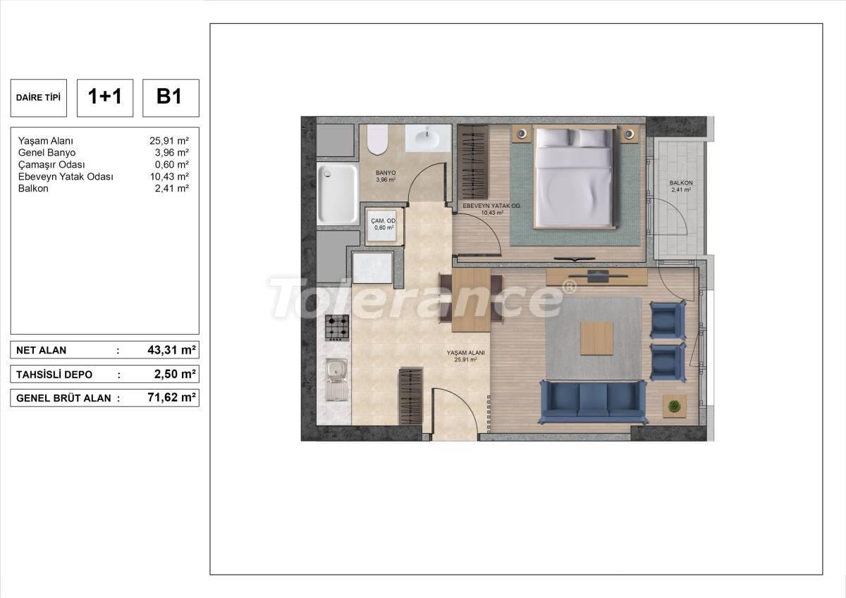 Высококачественные квартиры в Стамбуле с рассрочкой и гарантией аренды на 3 года - 31968 | Tolerance Homes