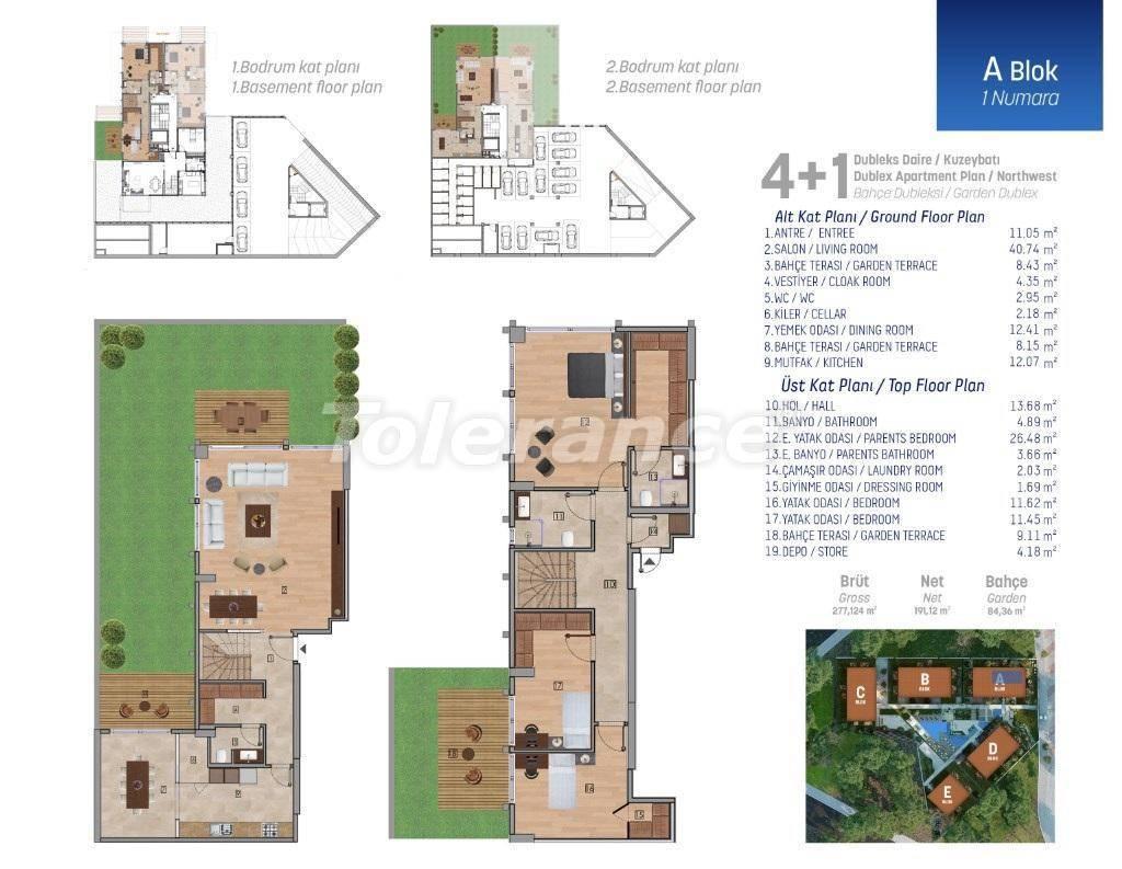 Квартиры класса люкс в Стамбуле в комплексе с богатой инфраструктурой - 27253 | Tolerance Homes