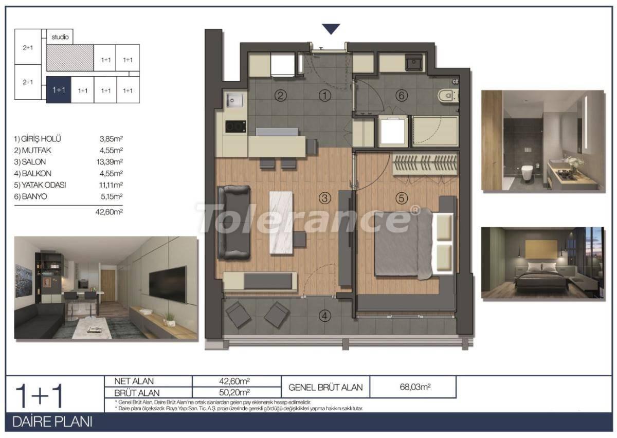 Апартаменты в Умрание, Стамбул в комплексе отельного типа рядом c финансовым центром - 31543 | Tolerance Homes