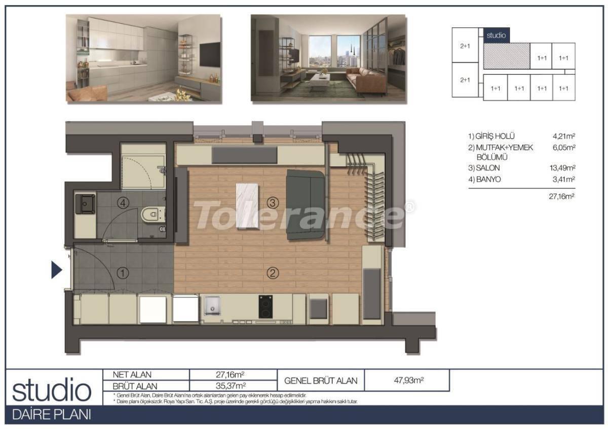 Апартаменты в Умрание, Стамбул в комплексе отельного типа рядом c финансовым центром - 31542 | Tolerance Homes