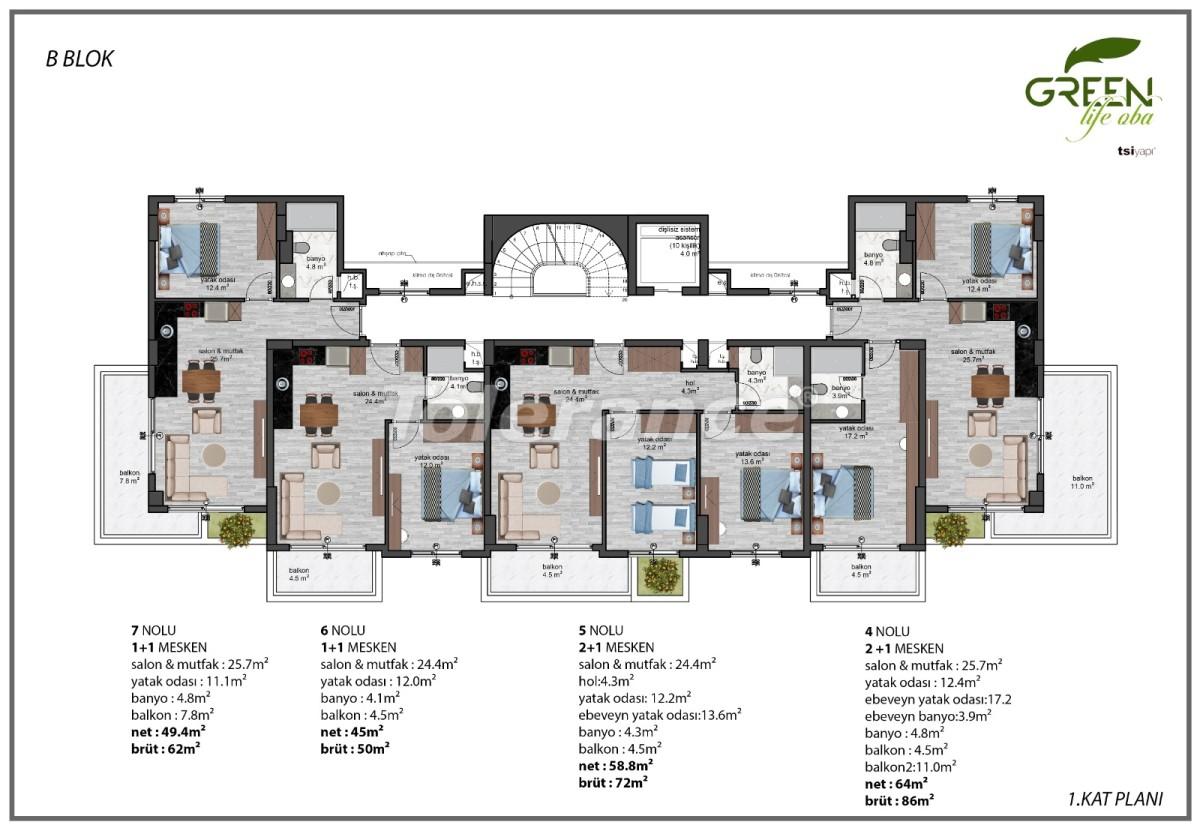 Новые квартиры в Оба, Алания с видом на море, в рассрочку от застройщика - 33738 | Tolerance Homes