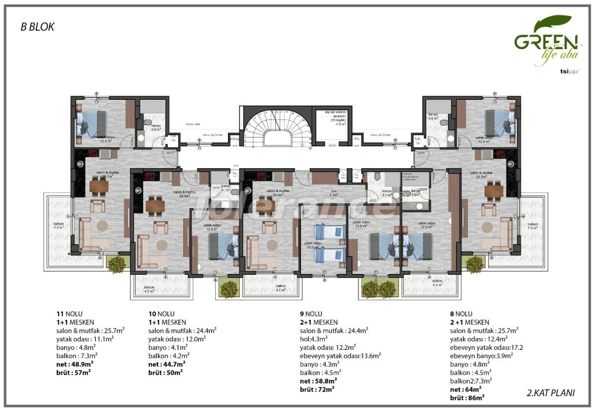 Новые квартиры в Оба, Алания с видом на море, в рассрочку от застройщика - 33739 | Tolerance Homes