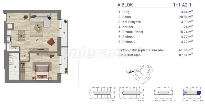 Квартиры в Эюпсултан, Стамбул в проекте с государственной гарантией - 36268 | Tolerance Homes