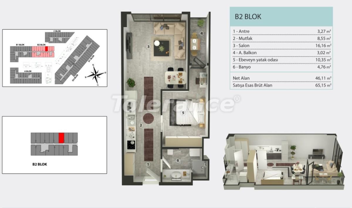 Квартиры в Кучукчекмедже, Стамбуле в рассрочку от застройщика - 36259 | Tolerance Homes
