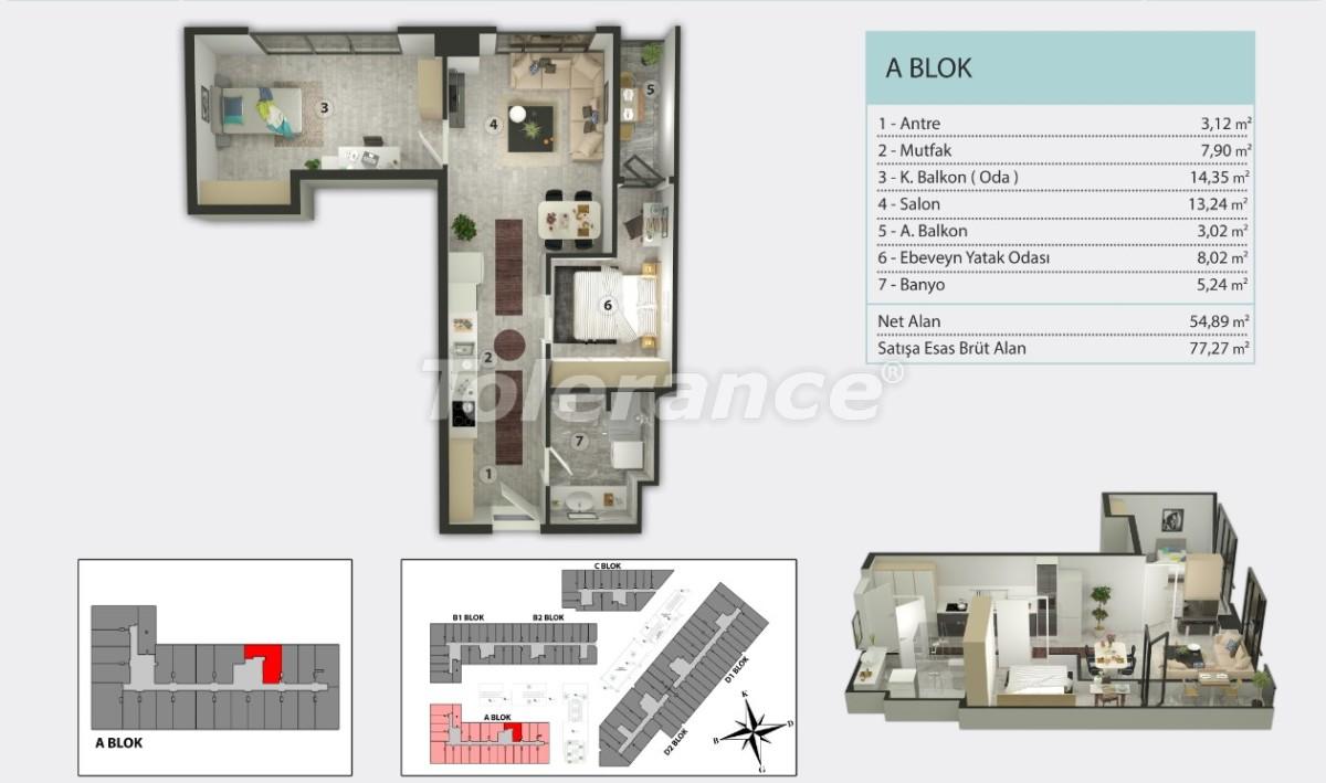 Квартиры в Кучукчекмедже, Стамбуле в рассрочку от застройщика - 36261 | Tolerance Homes