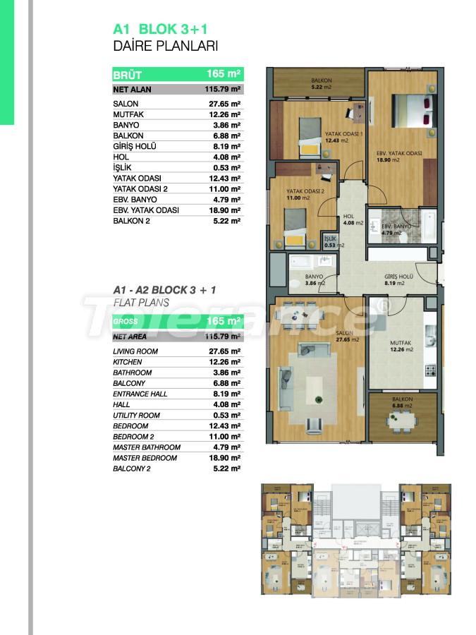 Современные апартаменты в Бейликдюзю, Стамбул выгодные для инвестиций с возможностью получения гражданства - 39085   Tolerance Homes
