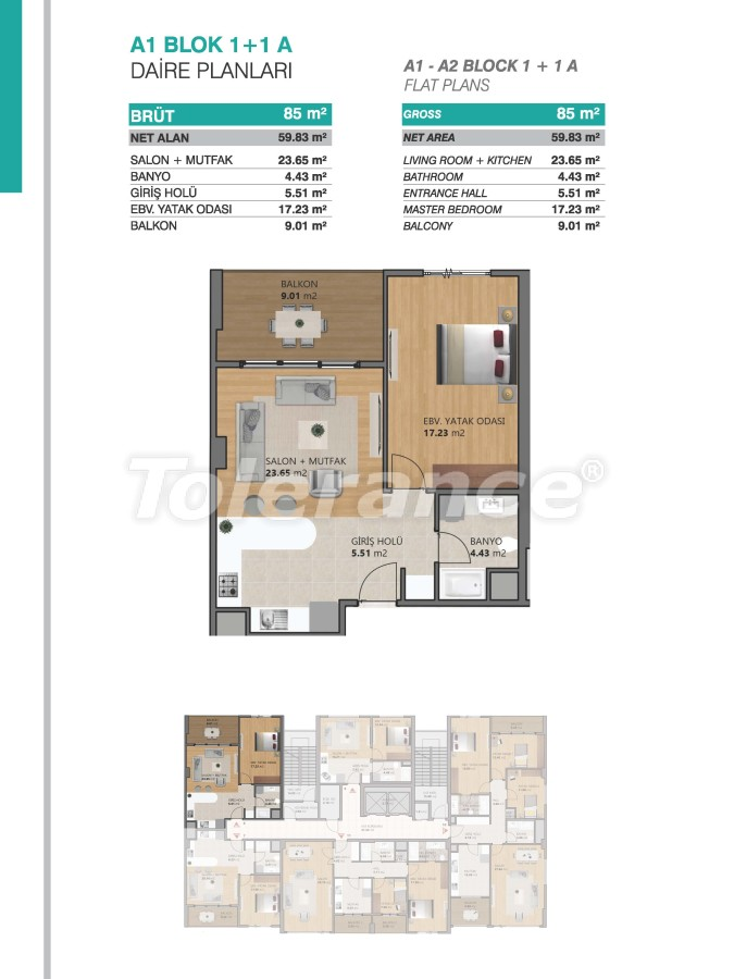 Современные апартаменты в Бейликдюзю, Стамбул выгодные для инвестиций с возможностью получения гражданства - 39068   Tolerance Homes