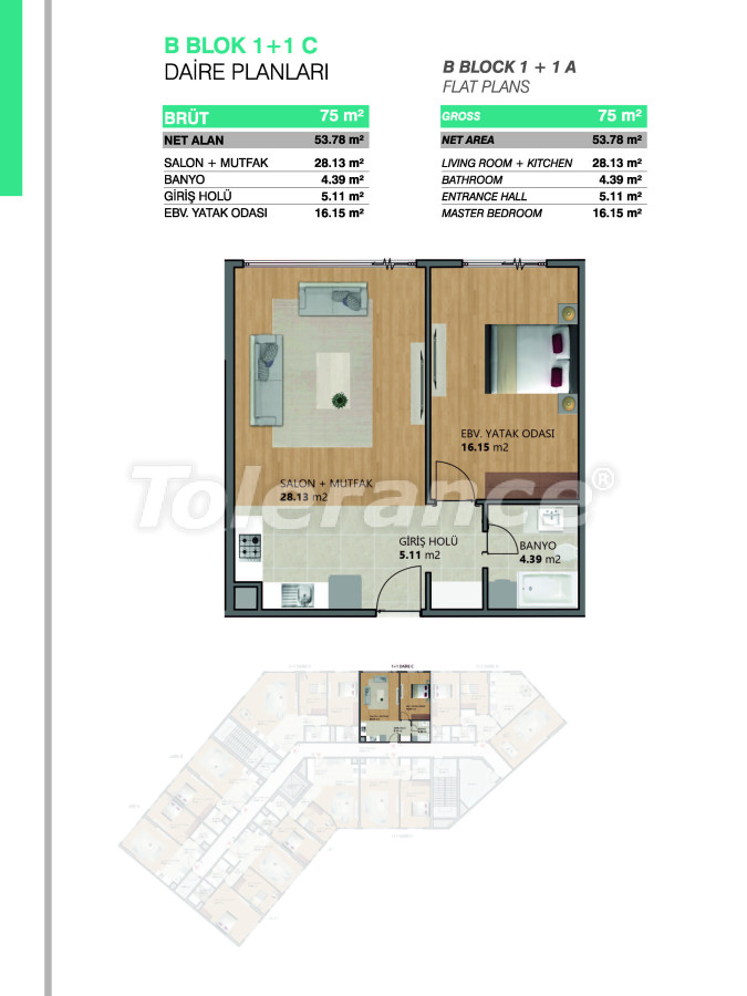 Современные апартаменты в Бейликдюзю, Стамбул выгодные для инвестиций с возможностью получения гражданства - 39073   Tolerance Homes