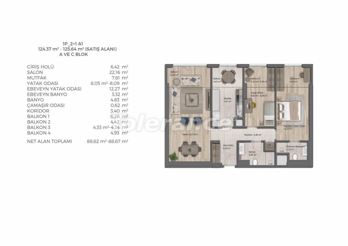 Современный комплекс с квартирами в Бахчешехире, Стамбуле в рассрочку на 9 лет от застройщика - 39081   Tolerance Homes