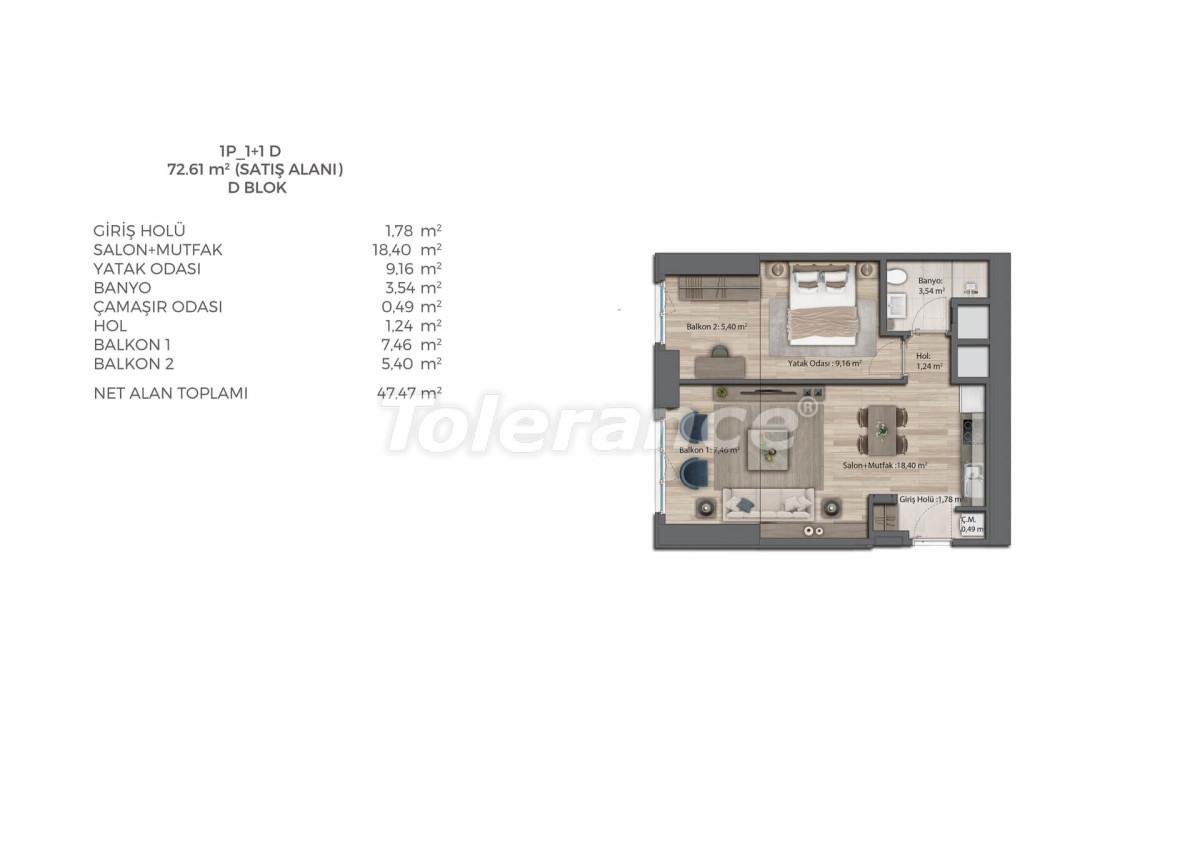 Современный комплекс с квартирами в Бахчешехире, Стамбуле в рассрочку на 9 лет от застройщика - 39077   Tolerance Homes