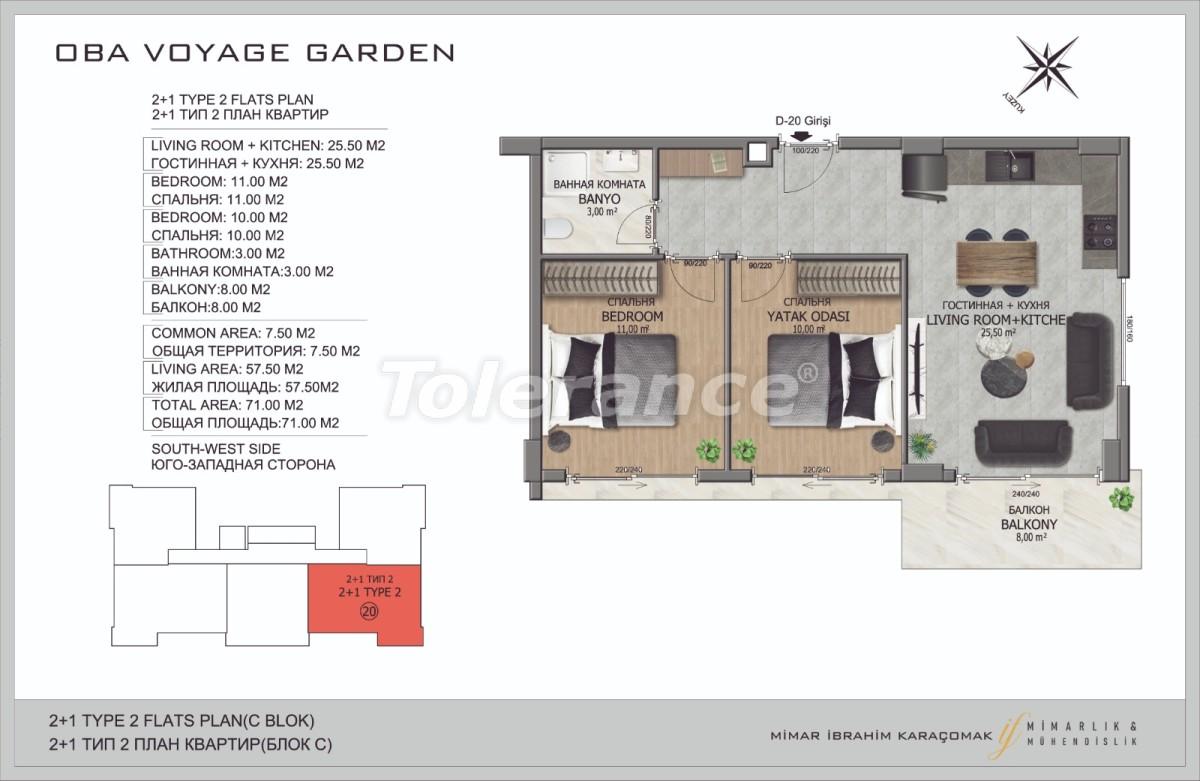 Современные апартаменты в Оба, Алания в комплексе гостиничного типа - 40088   Tolerance Homes