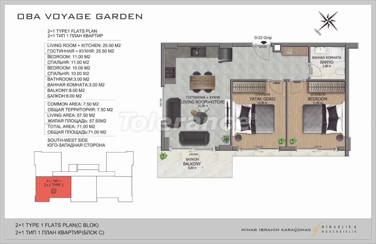 Современные апартаменты в Оба, Алания в комплексе гостиничного типа - 40087   Tolerance Homes