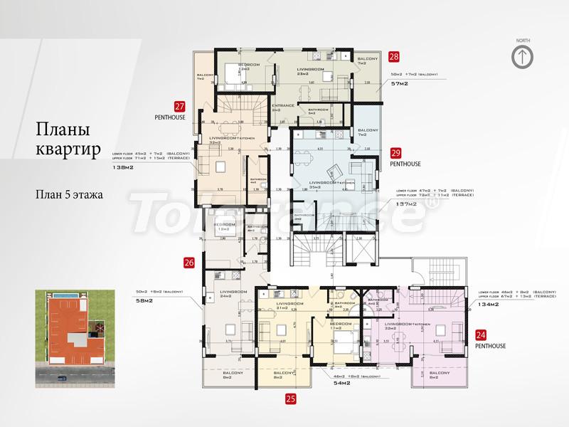 Новый проект в центре Аланьи от известного застройщика - 2659 | Tolerance Homes