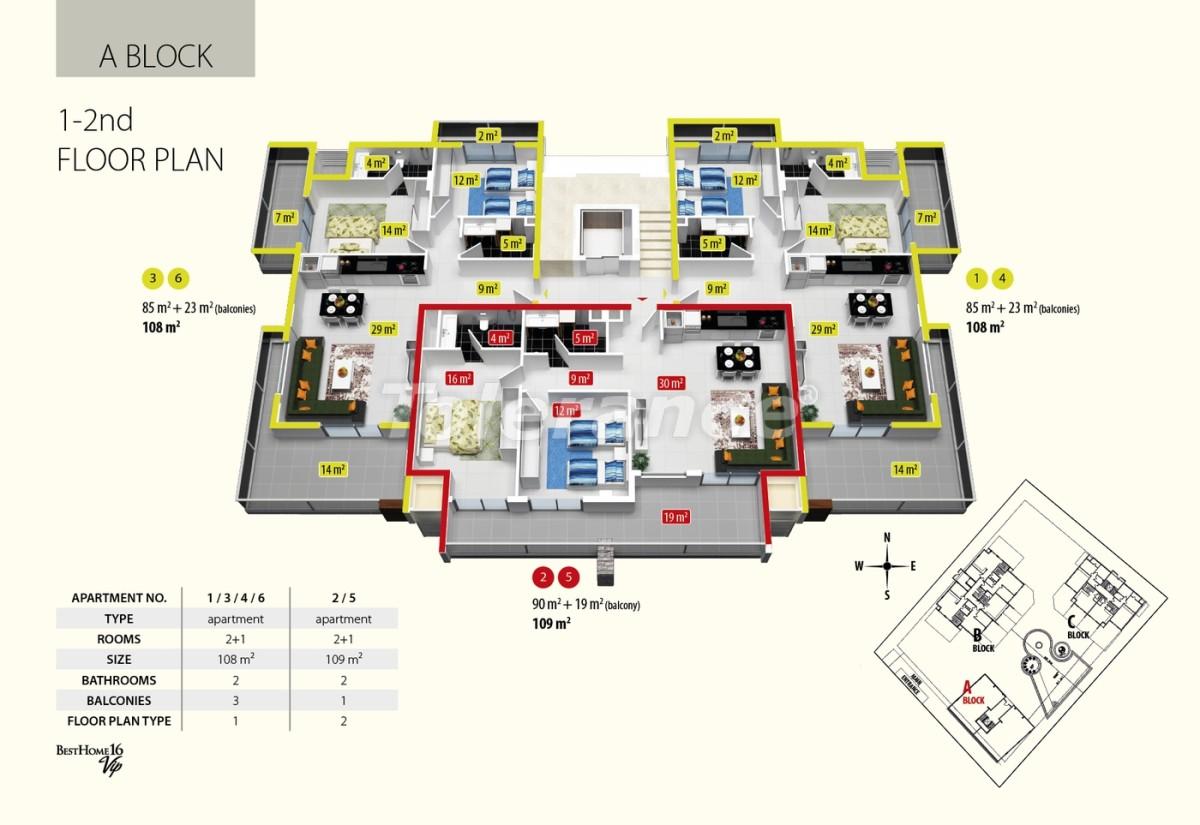 Комплекс апартаментов люкс класса в Оба, имеющий инфраструктуру пятизвездочного отеля - 2679 | Tolerance Homes