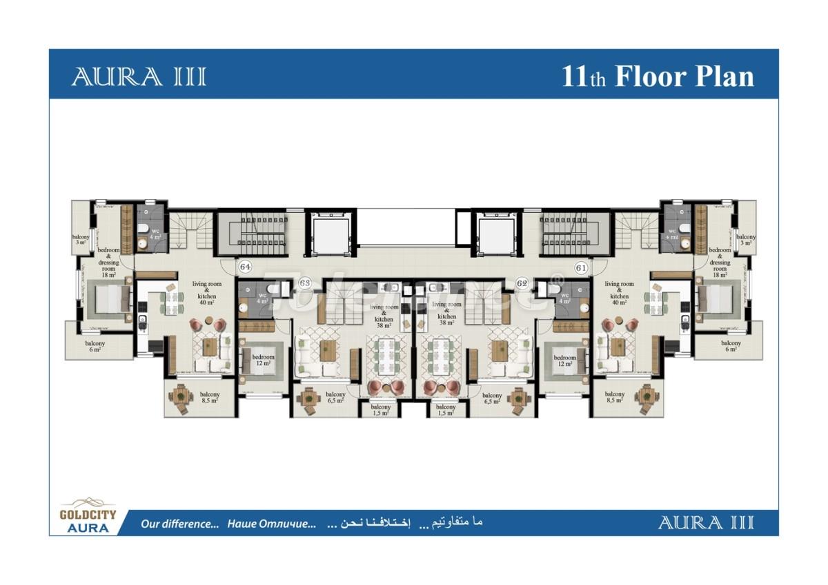 Квартиры в Махмутларе, Алания всего в  450 м от моря - 6494 | Tolerance Homes