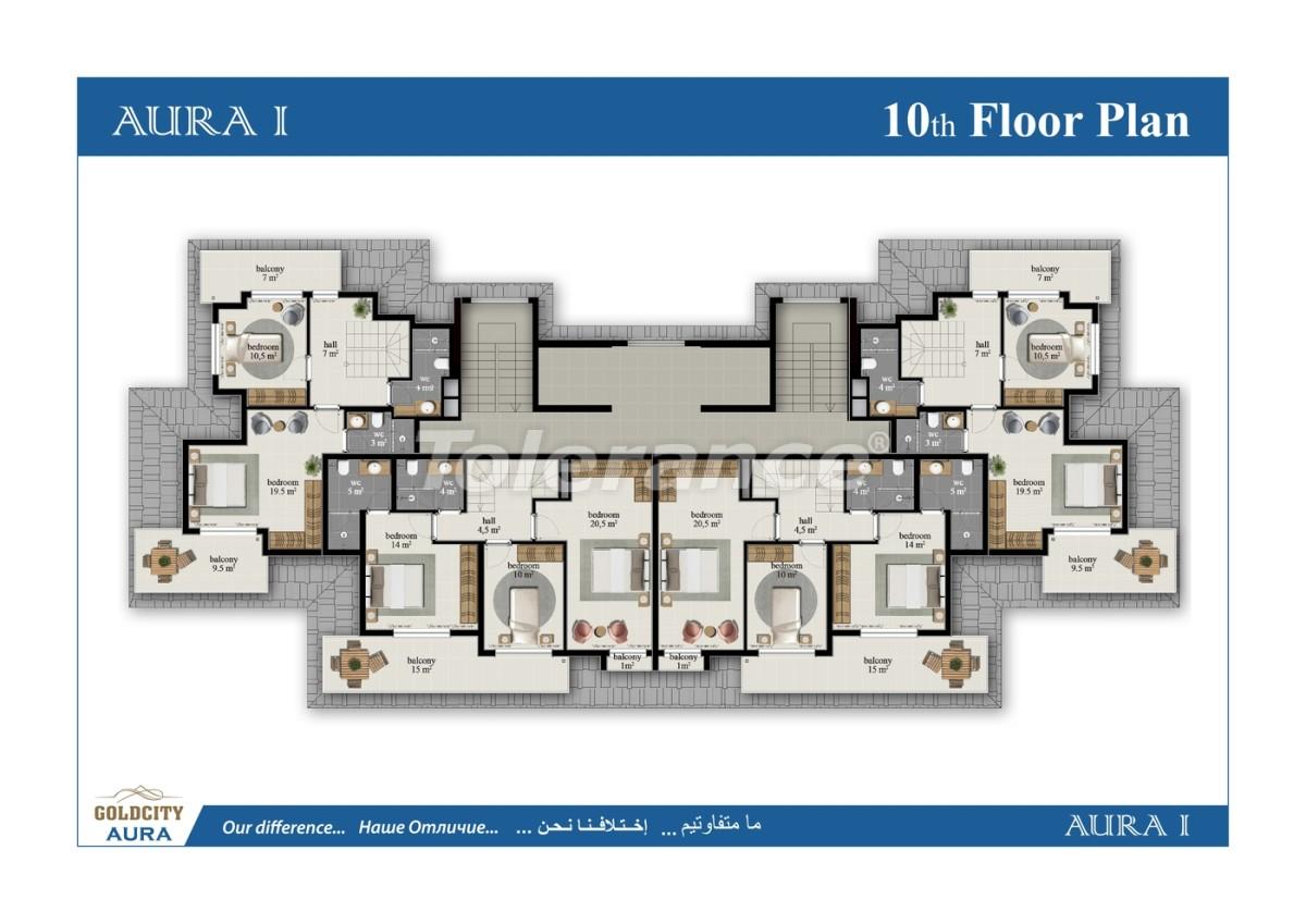Квартиры в Махмутларе, Алания всего в  450 м от моря - 6505 | Tolerance Homes