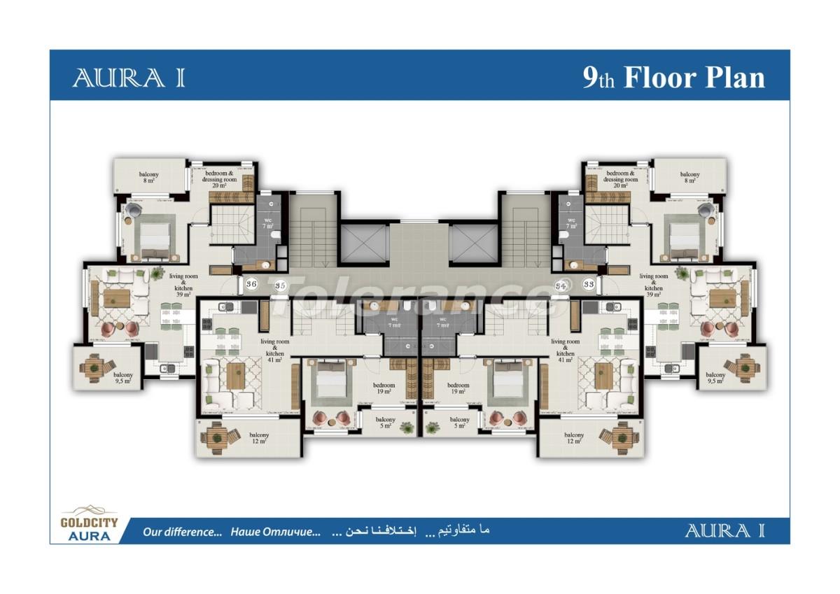 Квартиры в Махмутларе, Алания всего в  450 м от моря - 6504 | Tolerance Homes