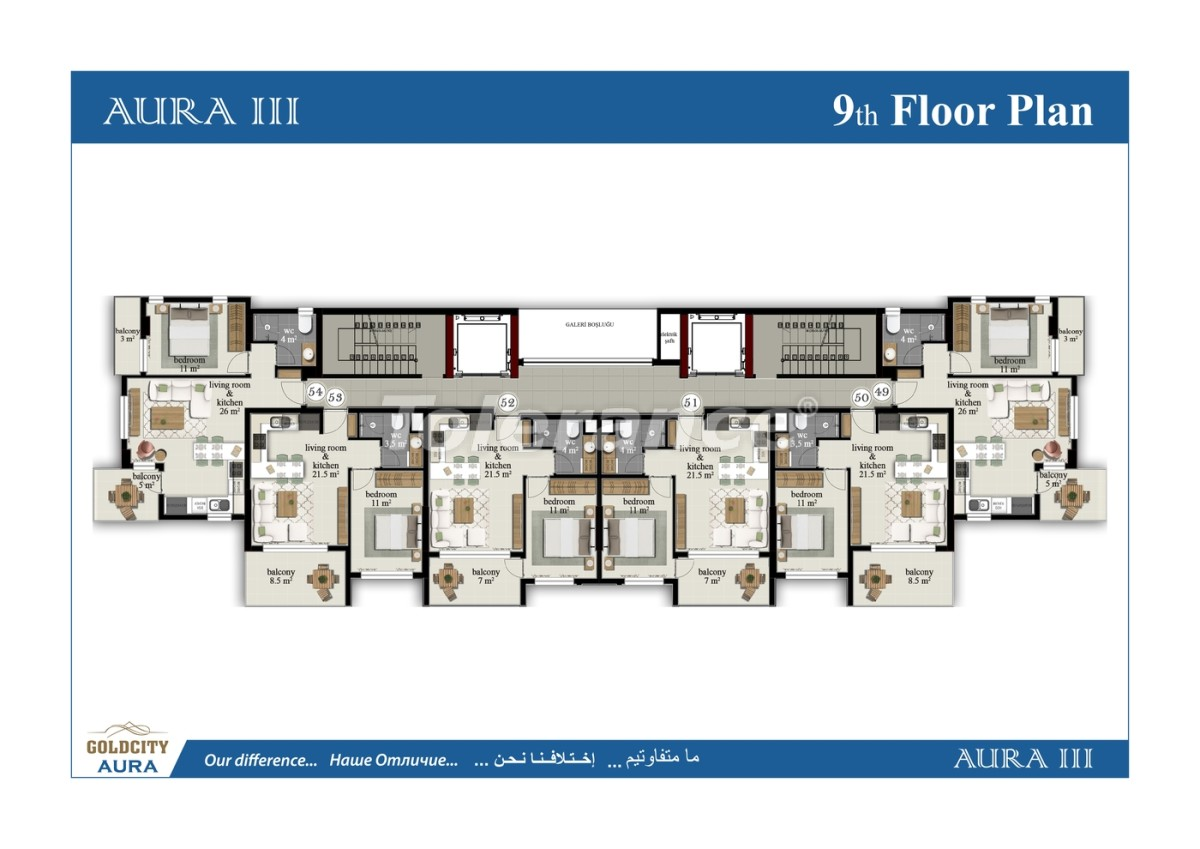 Квартиры в Махмутларе, Алания всего в  450 м от моря - 6492 | Tolerance Homes