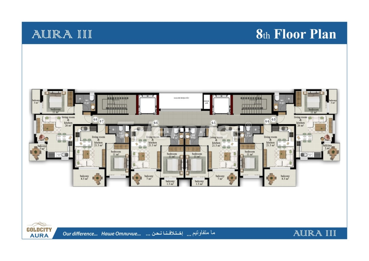Квартиры в Махмутларе, Алания всего в  450 м от моря - 6491 | Tolerance Homes