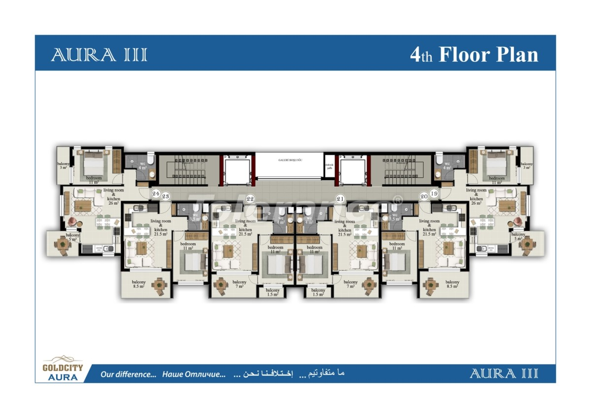 Квартиры в Махмутларе, Алания всего в  450 м от моря - 6487 | Tolerance Homes