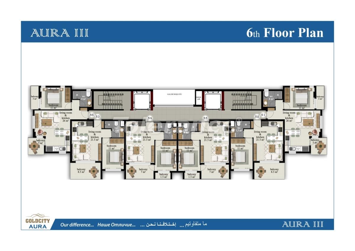 Квартиры в Махмутларе, Алания всего в  450 м от моря - 6489 | Tolerance Homes