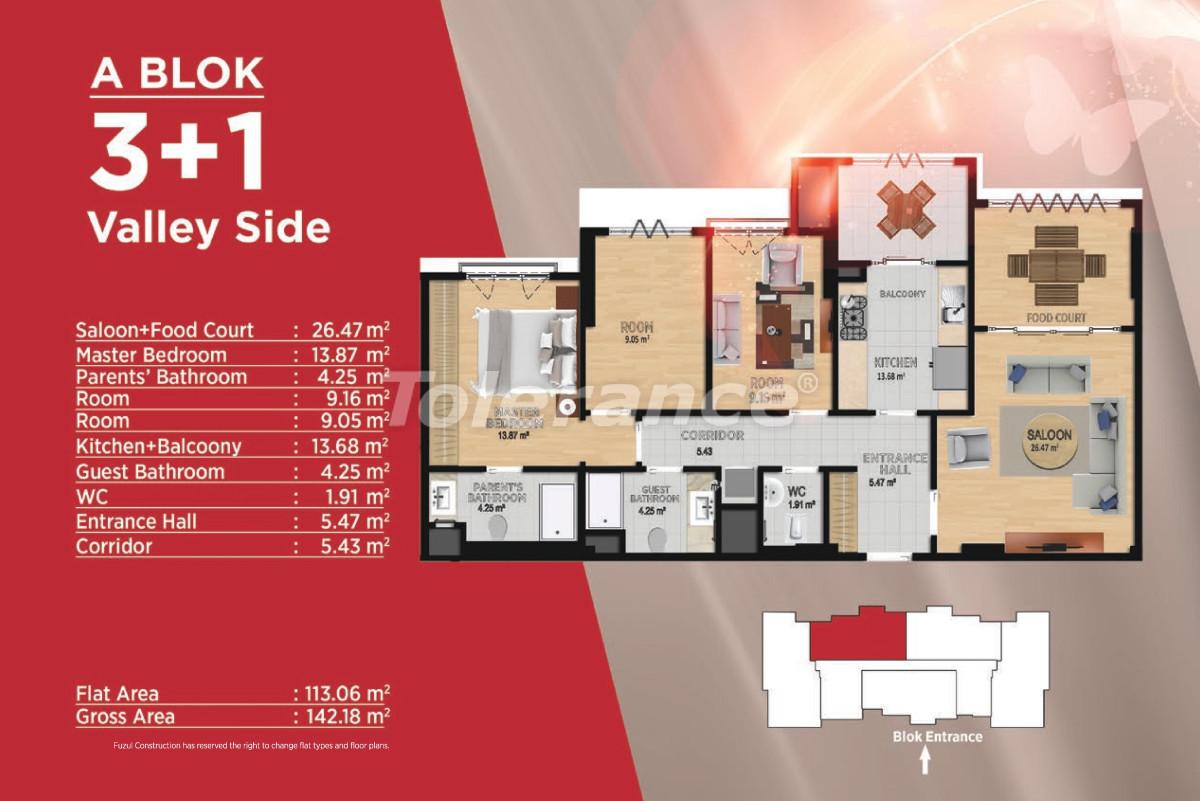 Просторные квартиры в Башакшехир, Стамбул в современном комплексе с развитой инфраструктурой - 21499 | Tolerance Homes