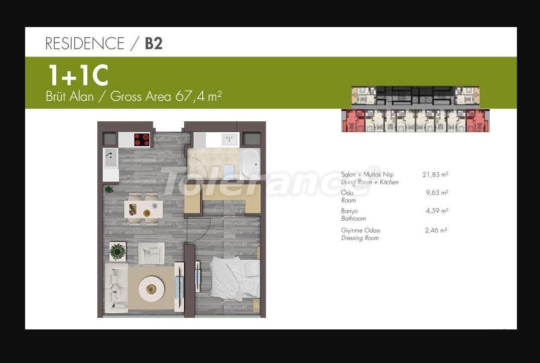 Квартиры класса люкс в Стамбуле в современном комплексе с развитой инфраструктурой в рассрочку - 21149 | Tolerance Homes
