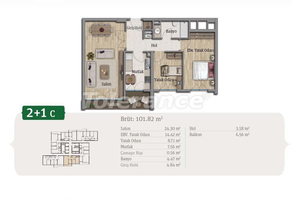 Просторные квартиры в Стамбуле, выгодные для инвестиций, в комплексе рядом с озером - 21660 | Tolerance Homes