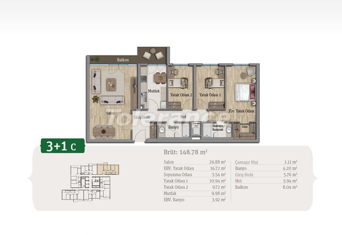 Просторные квартиры в Стамбуле, выгодные для инвестиций, в комплексе рядом с озером - 21658 | Tolerance Homes